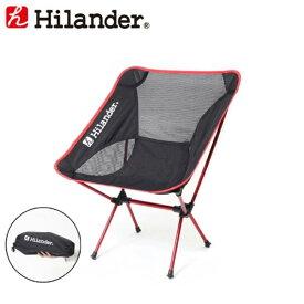 【最大500円クーポン配布中】 Hilander(ハイランダー) アルミコンパクトチェア 単品 ブラック×レッド HCA0161