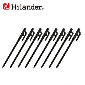 Hilander(ハイランダー) 頑丈ペグ【8本セット】 18cm(8本) ブラック HCA0141