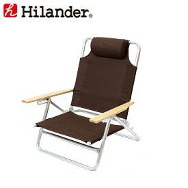 Hilander(ハイランダー) リクライニングローチェア 単体 ブラウン HCA0170