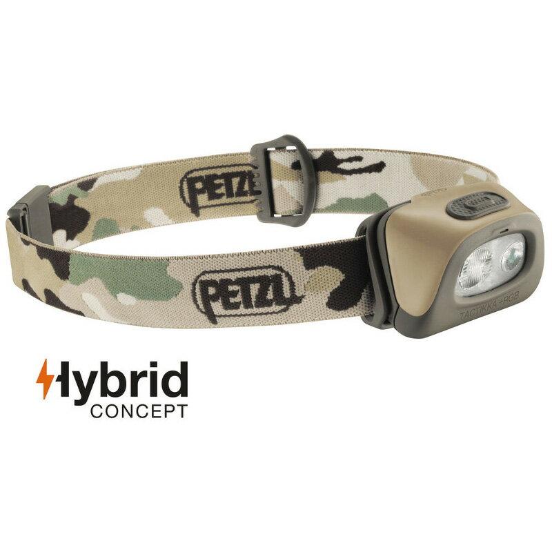 PETZL(ペツル) タクティカ+RGB 最大250ルーメン 充電式/単四電池式 カムフラージュ E89ABB