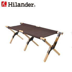 Hilander(ハイランダー) ウッドフレームベンチ HCA0174