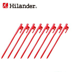 Hilander(ハイランダー) 頑丈ペグ【8本セット】 28cm(8本) レッド HCA0163