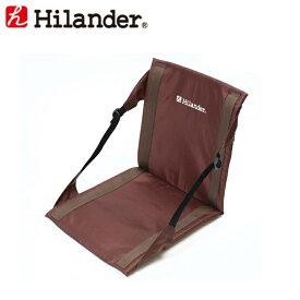 Hilander(ハイランダー) 3way フォールディングチェア・マット 収納袋付き ブラウン UB-3047