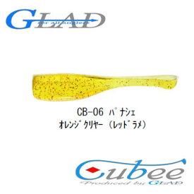 グラッド(GLAD) Cubee(キュービー) 1.5インチ CB-06 パナシェ