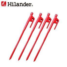 Hilander(ハイランダー) 頑丈ペグ 18cm(4本) レッド HCA0144