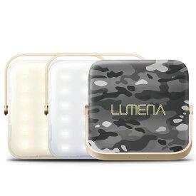 NNINE LUMENA(ルーメナー)7 LEDランタン 最大1300ルーメン 充電式 迷彩グレイ LUMENA7-GLY