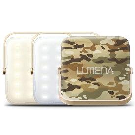 NNINE LUMENA(ルーメナー)7 LEDランタン 最大1300ルーメン 充電式 迷彩グリーン LUMENA7-GRN