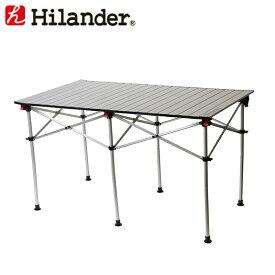Hilander(ハイランダー) アルミロールテーブル 124×70cm HCA0192