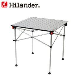 Hilander(ハイランダー) アルミロールテーブル 70×70cm HCA0193