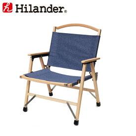 Hilander(ハイランダー) ウッドフレームチェア 単体 デニム HCA0177
