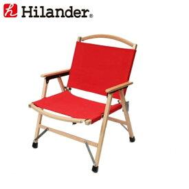 Hilander(ハイランダー) ウッドフレームチェア コットン 単体 レッド(コットン生地) HCA0181