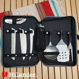 Hilander(ハイランダー) キッチンツールセット HCA0155