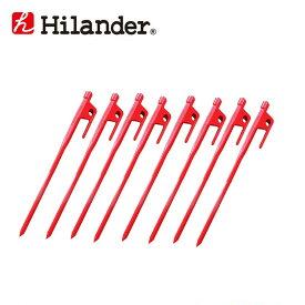 Hilander(ハイランダー) 頑丈ペグ【8本セット】 18cm(8本) レッド HCA0144