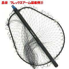 Buccaneer(バッカニア)ランディングネットジャベリンIII5005mブラック