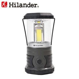 【最大500円クーポン配布中】 Hilander(ハイランダー) 1600ルーメンCOBランタン(COB型LEDランタン) 単一電池式 単品 MK-05