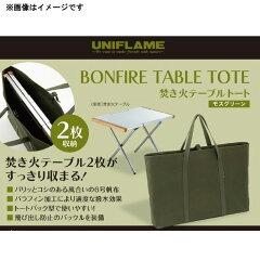 Uniframe UNIFLAME Bonfire Table Tote Moss Green 683644
