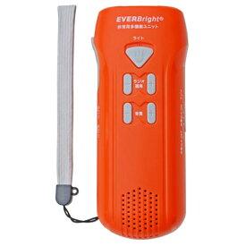 メテックス(METEX) エバーブライト スーパーミニDXs 多機能自家発電ラジオ・ライト オレンジ SMDS-OR