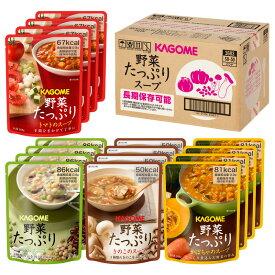 カゴメ カゴメ 野菜たっぷりスープセット SO-50 4種×4個入り 3683