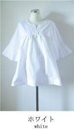 ゆったりスタイルホワイトブラウスチュニック綿100%レディースファッションナチュラルチュニック30代40代服ナチュラル服大人かわいい服大人可愛い大人かわいいBS0086