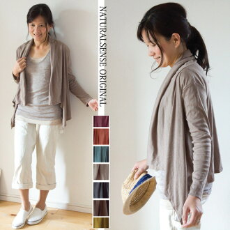 ■It is cardigan CD0142 in spring in lovely mature spring when clothes natural sense dolman is lovely mature for dolman short cardigan lady's natural cardigan cardigan cardigan woman 30s 40 generations slowly attractive at 4/22 10:00 at - 4/26 9:59 ■ a si