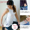 ■The hips bringing themselves excellent at ■ elasticity at - 4/26 9:59 at 4/22 10:00 are tops CS0155 in spring in hiding 73cm length long shot tank top tank top inner cotton tank top cotton cotton layering spring