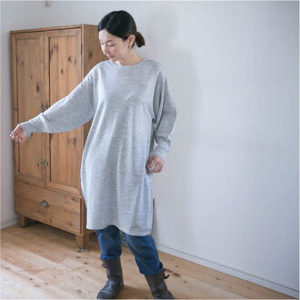 ■It is dress NP1490 after ■ sleeve volume Lady's long sleeves medium dress shipment 11/13 in fall and winter in simple basic 40s adult casual clothes natural clothes puff sleeve fall and winter in 30s at - 11/12 9:59 at 11/2 14:00