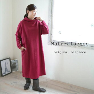 ■It is dress NP1517 in fall and winter in fall and winter for 40 generations softly relaxedly the size that ■ long dress natural lady's long sleeves dress Shin pull basic adult natural plain fabric maternity is big at - 11/12 9:59 at 11/2 14:00 in 30s