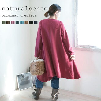 ■It is dress NP1521 in the fall and winter in fall and winter for 40 generations softly relaxedly 11/2 14:00 - 11/12 9:59 ■ Lady's dress Shin pull basic adult natural in 30s