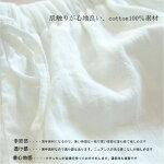 ゆったりシルエットドロワーズ風ペチパンツ綿100%ペチパンツレディースコットンナチュラル服【レビューキャンペーン対象商品】PT0262