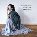 【送料無料 6/25 15:59まで 】マキシスカート マキシ スカート 大きいサイズ フレアスカート フレア レディース ロン…