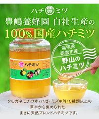 平成30年度産です。国産野山のハチミツ2kg瓶入り