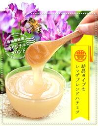 マル豊オリジナルブレンドレンゲハチミツ(2kg瓶入り)