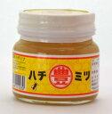 マル豊オリジナルブレンドレンゲハチミツ(300g瓶入り)  【RCP】