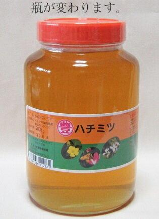 採れたて新物!!平成30年度産です。国産野山のハチミツ  2kg瓶入り