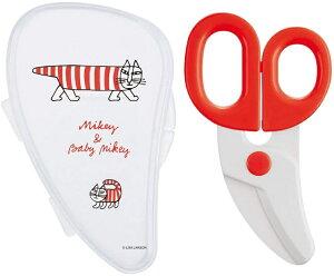 スケーター 離乳食フードカッター リサラーソン BFC1 44908 4973307449086 キッチンはさみ 離乳食 フードカッター リサ・ラーソン