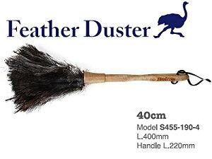 FEATHER DUSTER 40cm/S455-190-4 フェザー ダスター ダチョウ バンブーハンドル DULTON(ダルトン)
