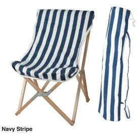 WOODEN BEACH CHAIR NAVY STRIPE ウッデン ビーチ チェアー ネイビー ストライプ 椅子 いす イス/!100-248NBS 4997337124836 ダルトン