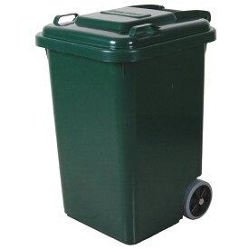 PLASTIC TRASH CAN GREEN プラスチック トラッシュ カン/!100-146GN 4997337014663 ダルトン