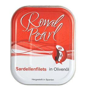 【送料無料】ロイヤルパール フィレ・ド・アンチョビ 【365g/缶】【冷蔵】【塩蔵アンチョビ】【珍味・おつまみ】 Royal Pearl Flat Fillets of Anchovies in Olive Oil