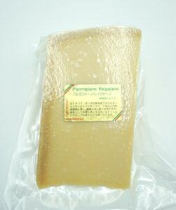 パルミジャーノ・レッジャーノ ブロック【不定貫:約100gカット】【再計算】【冷蔵】 Parmigiano Reggiano PARMESAN