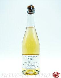 ポールジロー スパークリング・グレープジュース (2020)  750ML 瓶   Paul Giraud Jus de Raisin Gazeifie 2020 750ml