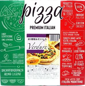 ピッツァ・プレミアム・イタリアン 彩り野菜・モツァレラ 25cm(373g)【冷凍】Pizza Premium Italian Verdure[祝飯][お家][パーティー][家族][時短飯]
