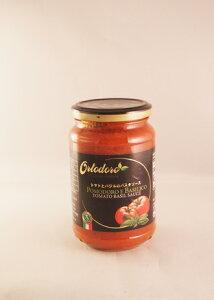 オルトドーロ パスタソース トマト&バジル  Ortodoro POMODORO E BASILICO TOMATO BASIL SAUCE