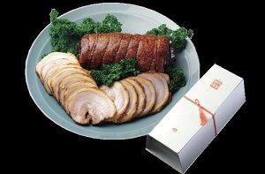 【ポイント2倍】中王食肉 「特製焼豚」 【約650g(ブロック)】【冷凍】(焼豚のたれ付)  oniku-chuoh美味しい「肉」でみんな笑顔に![祝飯][お家][家族][時短飯]