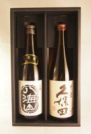 【ギフトセット】ナヴェ特選!大人気 吟醸酒セット 久保田 千寿&八海山 吟醸 720ml×2本セット おすすめ日本酒セット  GIFT SET GINJOUSHU KUBOTA SENJU & HAKKAISAN GINJOU Japanese Sake Set