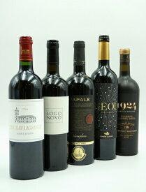 """【送料無料】ワインセット""""ちょっとこだわったシリーズ No.9"""" 世界のフルボディ赤ワイン 750ml×5本セット!Selection World Full Body Red Wine Five Bottle Set"""