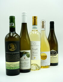 """【送料無料】ワインセット""""ちょっとこだわったシリーズ No.12"""" 世界5ヶ国5品種白ワイン 750ml×5本セット!Selection World Five Varieties White Wine Five Bottle Set"""
