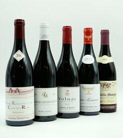 """【送料無料】ワインセット""""ちょっとこだわったシリーズ No.21"""" フランス特選ブルゴーニュ赤ワイン 750ml×5本セット!Specialties France Bourgogne Red Wine Five Bottle Set"""