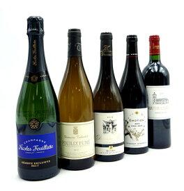 """【送料無料】ワインセット""""ちょっとこだわったシリーズ No.28"""" フランスワイン 750ml×5本セット!Selection France Wine Five Bottle Set"""