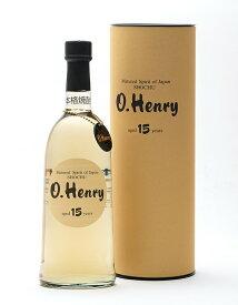 本格麦焼酎 オー・ヘンリー 15年熟成 28度O.Henry Matured Spirit of Japan SHOCHU aged 15 years